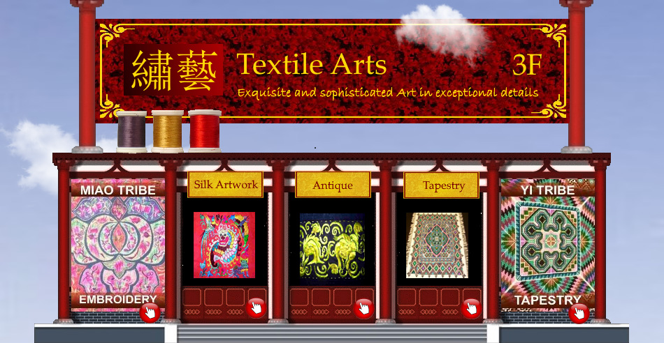 Chinese Textile Art