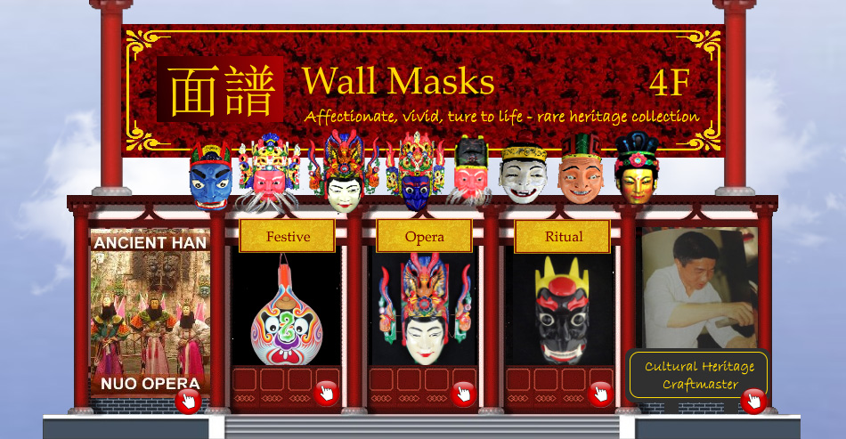 Chinese Wall Masks