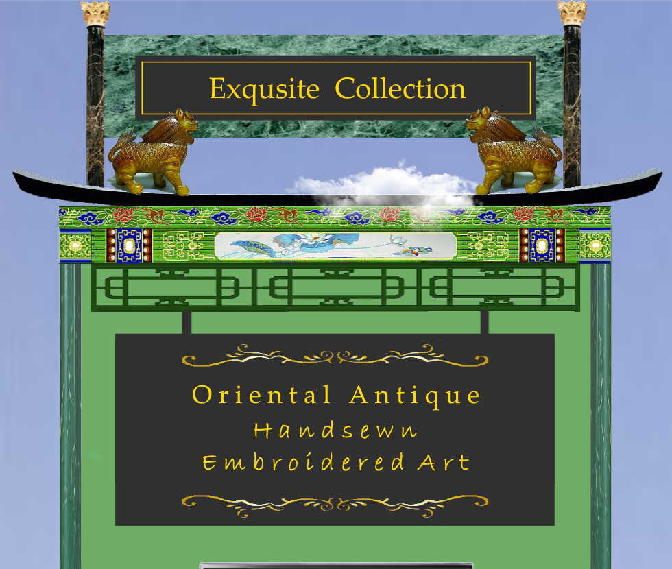 Exqusite Collection